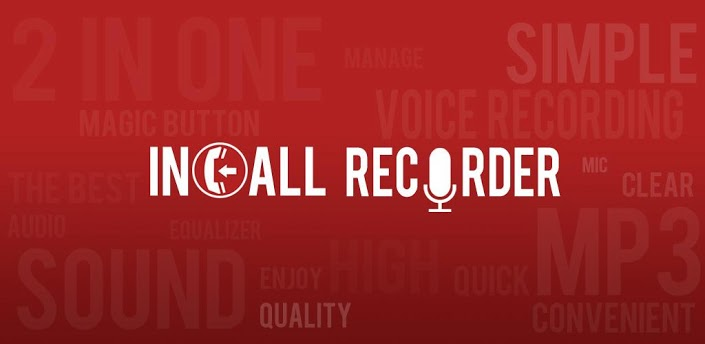 MP3 In Call recorder & Voice
