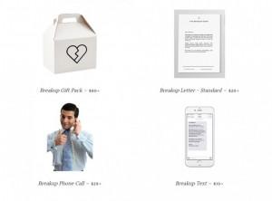 BreakUpShop la web que rompe con tu pareja